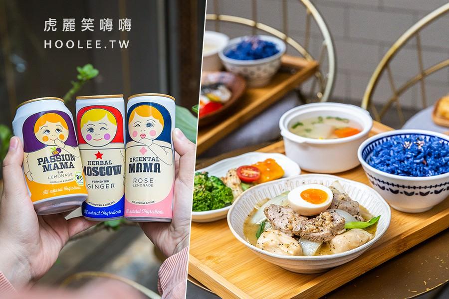 洋流簡餐/ 炸物/ 啤酒