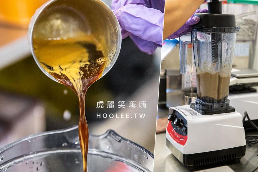 咖啡平方 楠梓店 巧酥焦糖拿鐵(冰沙) 70元