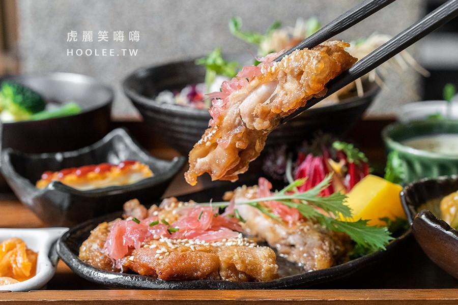 Hello無菜單日式創意料理 高雄早午餐推薦 全天供應 柚子雞 358元