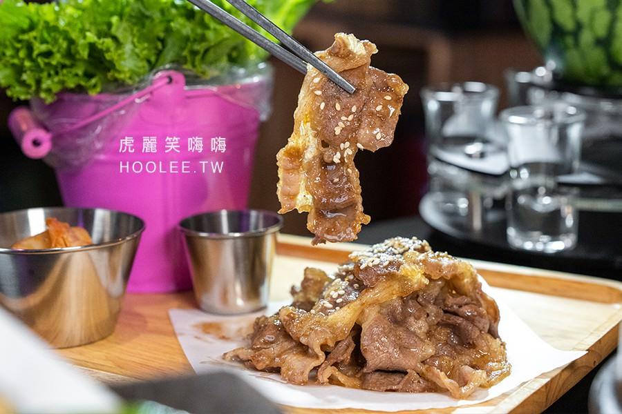 大月韓食創意料理 高雄韓式料理推薦 生菜包肉 牛五花 200元