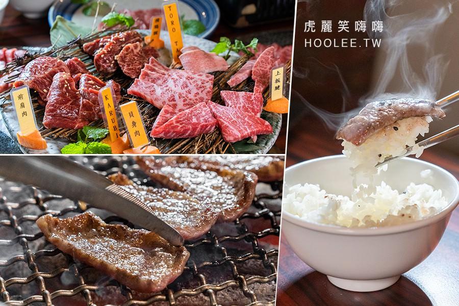 貴一郎 S.R.T 燒肉 台南燒肉推薦