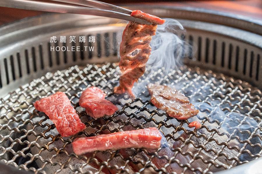 貴一郎S.R.T 燒肉 台南燒肉推薦 澳美-和牛後腰翼板 (中)150元
