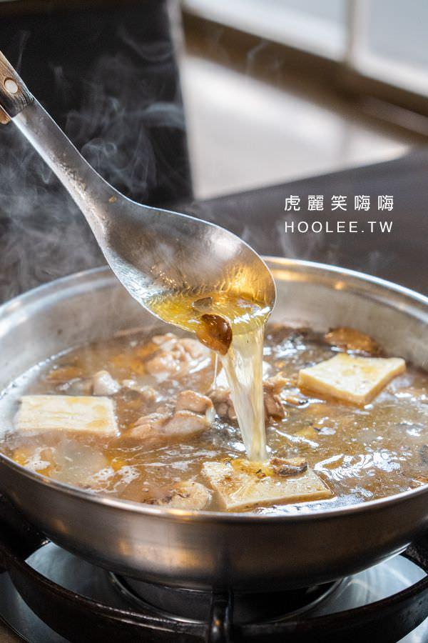 名家汕頭沙茶火鍋 高雄火鍋推薦 嘉義麻油雞鍋 瑞豐店限定
