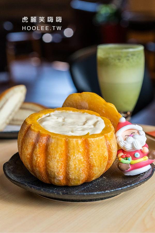 手信茶坊 高雄甜點下午茶推薦 北海道生乳南瓜御菓 150元/個 搭配套餐折30元