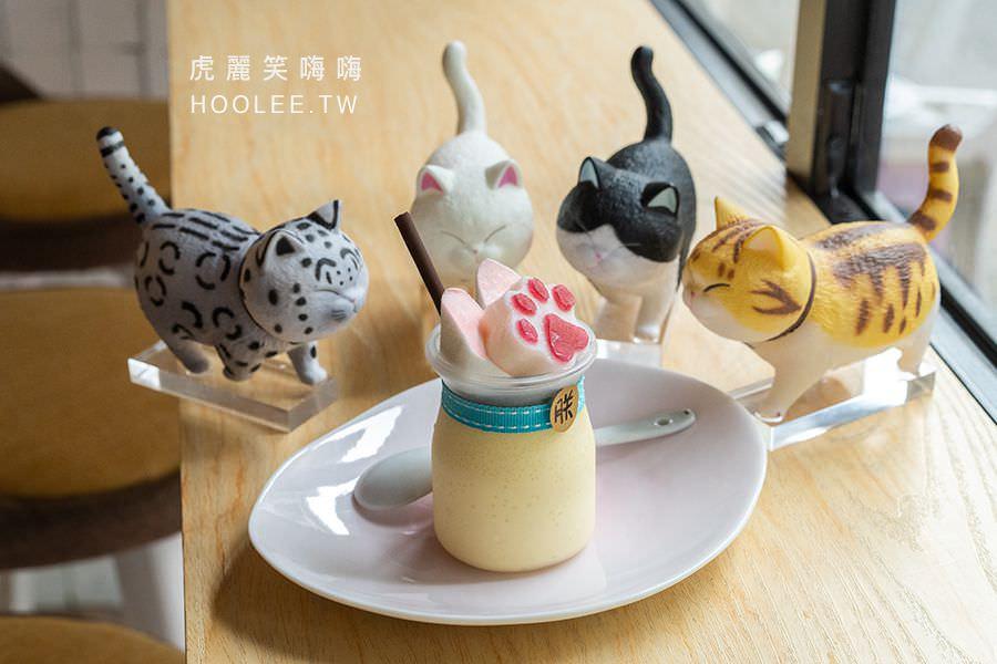 勘熟所 高雄寵物友善餐廳 新崛江美食 朕的肉球 65元 法式低溫布蕾