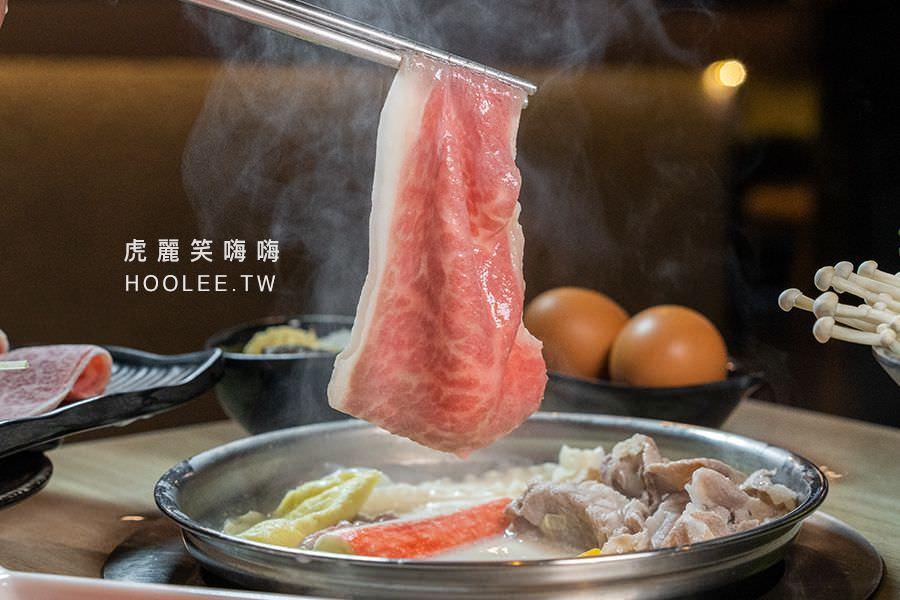 好好鍋 優質大盤肉 高雄火鍋推薦 日本A5和牛 3盎司 450元