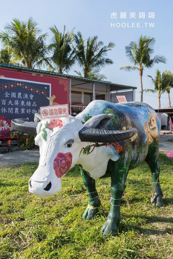 屏東熱帶農業博覽會 2019 屏東景點