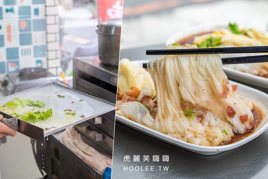 正宗廣東腸粉-薛彭 高雄廣東腸粉推薦