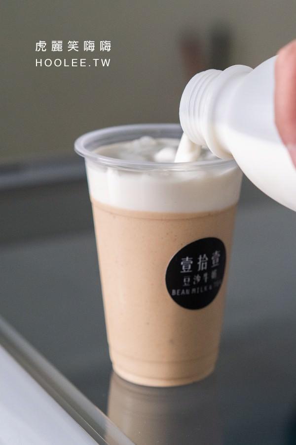 壹拾壹豆沙牛奶 屏東綠豆沙牛奶推薦 花生沙牛奶 小50元 (超限量)
