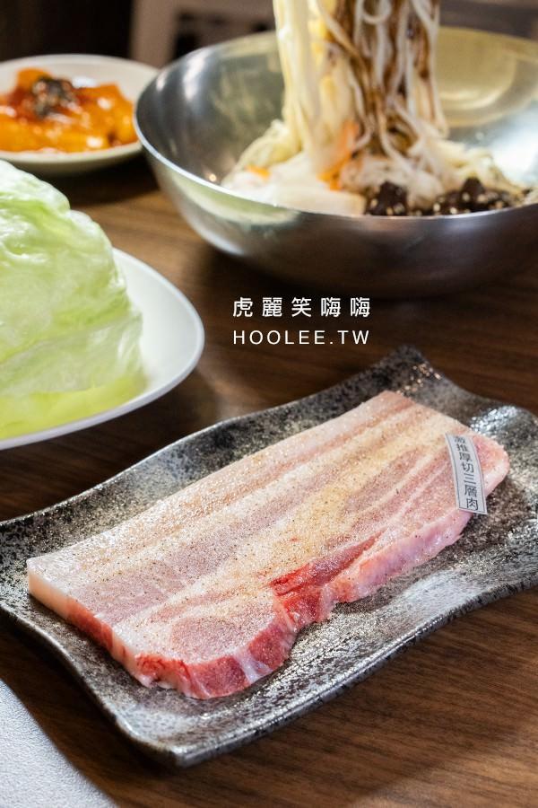 春花燒肉 高雄韓式燒肉 激推厚切三層肉 198元