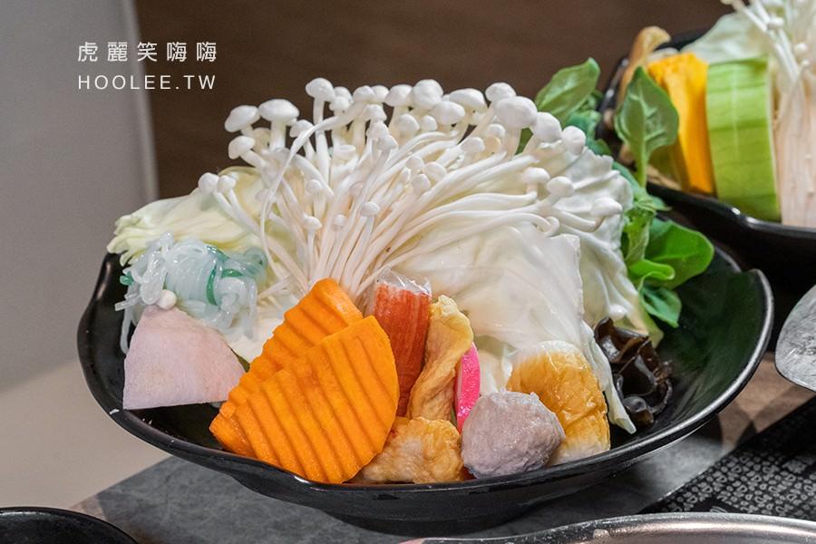 哈肉鍋 高雄火鍋推薦 香濃牛奶銷魂鍋 時令蔬菜盤