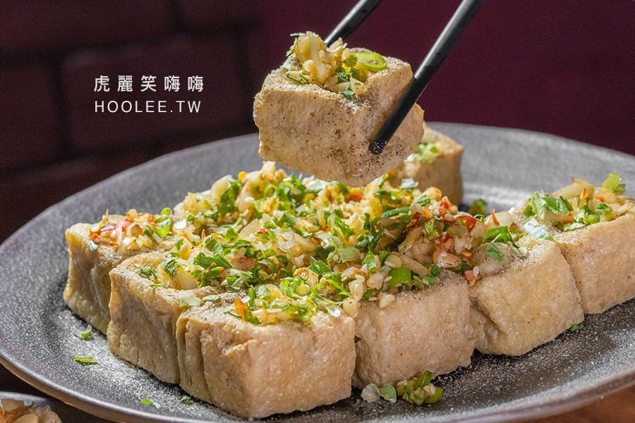 竹蓮臭豆腐 鳳山美食推薦 高雄臭豆腐推薦 鹹酥臭豆腐 大份75元/小份50元