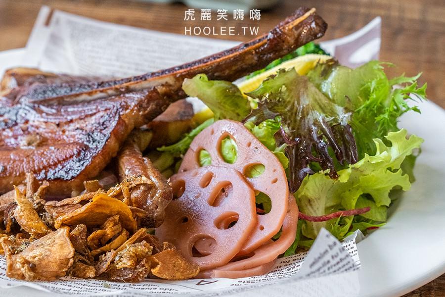 Hao飯寓所 岡山美食推薦 戰斧豬松露鮮蔬菜飯 368元 附三樣特製小菜