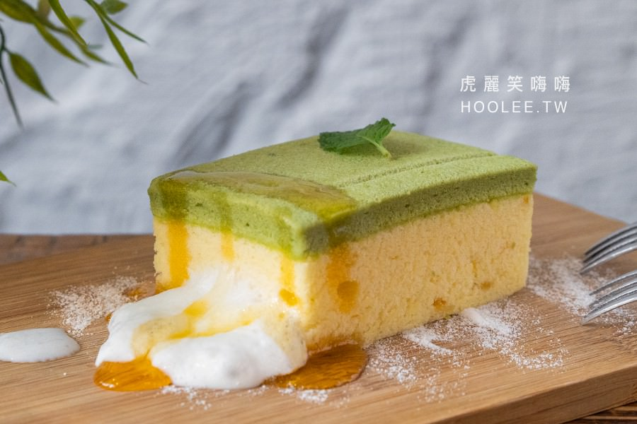 Hao飯寓所 岡山美食推薦 菜瓜布蛋糕 58元