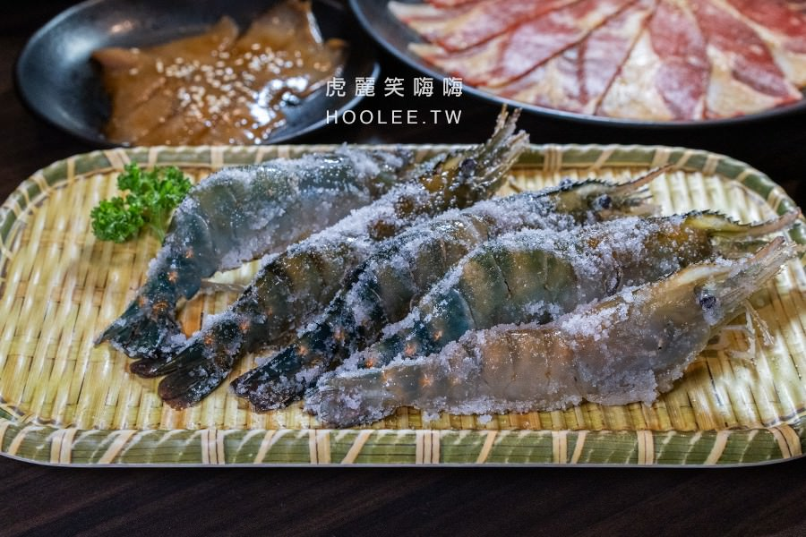 禾町無煙碳火燒肉 高雄燒肉吃到飽 炭烤泰國蝦