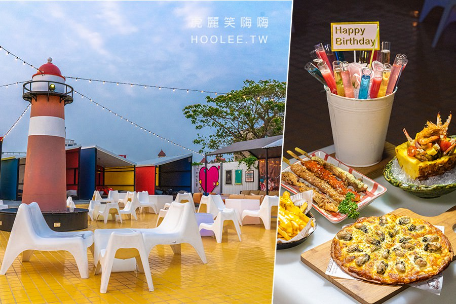 海洋微光 Ocean Light 高雄景觀餐廳 楠梓美食