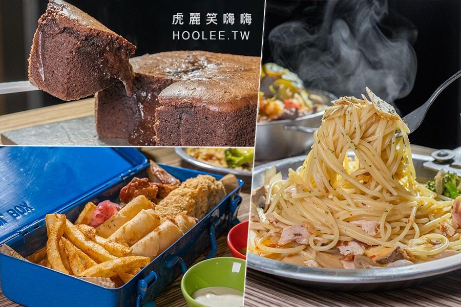 Nooice餐酒館