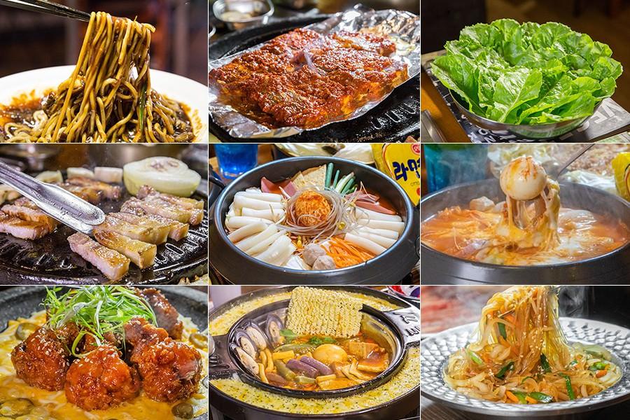 高雄韓式料理 懶人包