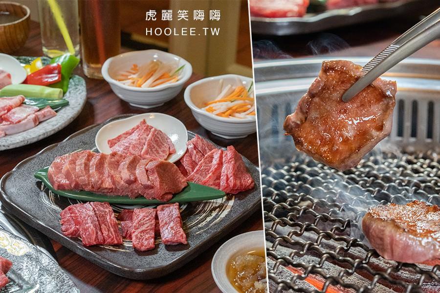 貴一郎和牛燒肉御膳 台南燒烤推薦