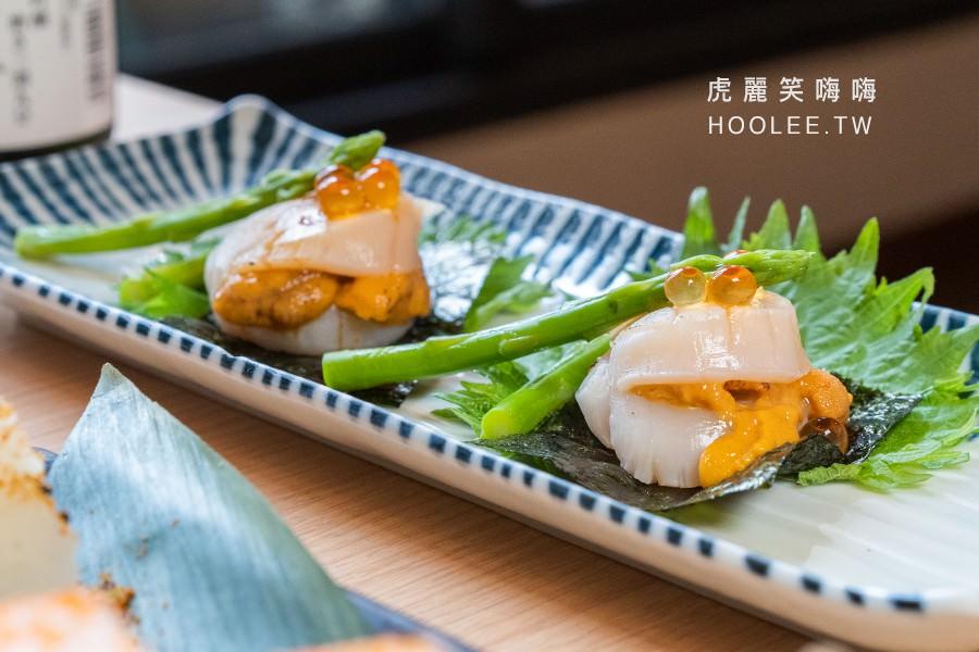 佐渡森壽司丼飯 高雄日本料理推薦 干貝馬卡龍 單份130元
