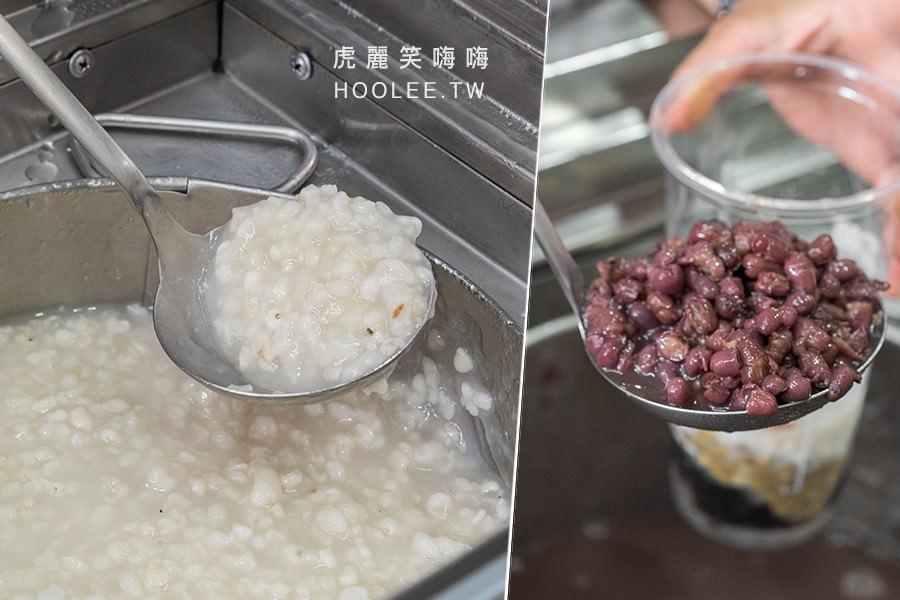 第一站健康飲品 台南飲料推薦 紅豆鮮奶+薏仁.綠豆.仙草.波霸 大杯 65元