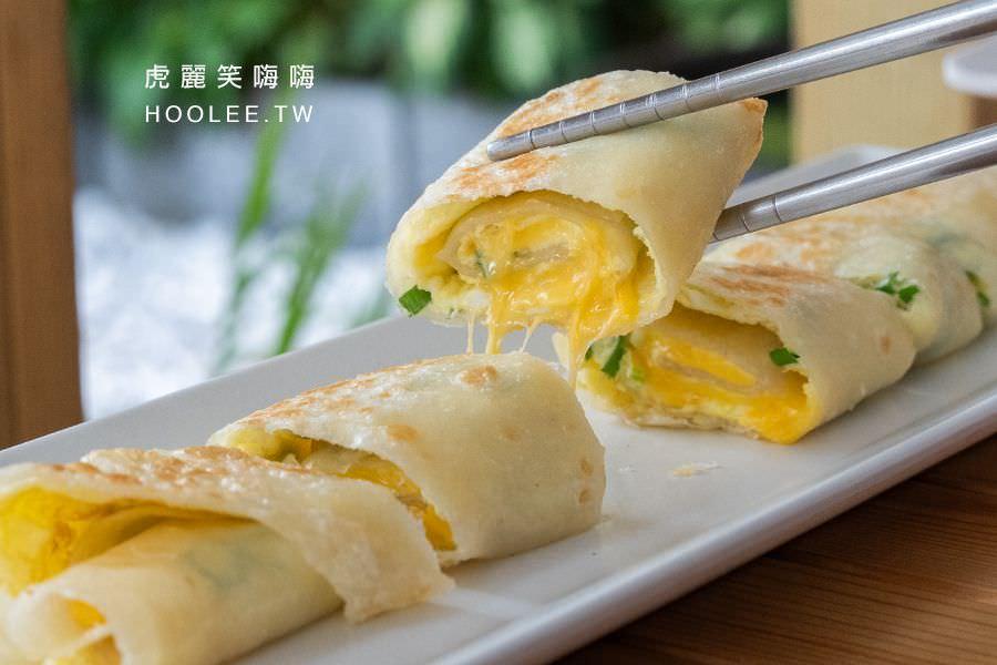 古糧碳烤三明治 鳳山早午餐推薦 青蔥蛋餅 30元 + 起司 10元