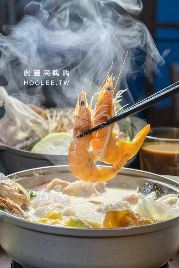 樂哈哈鍋物 鳳山火鍋推薦 風味雞鍋 起司鮮奶鍋 海鮮 185元