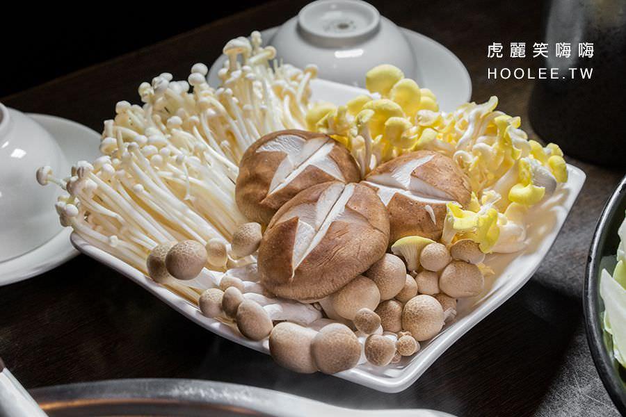 華寧麻辣鍋 高雄麻辣鍋推薦 菇類拼盤 220元