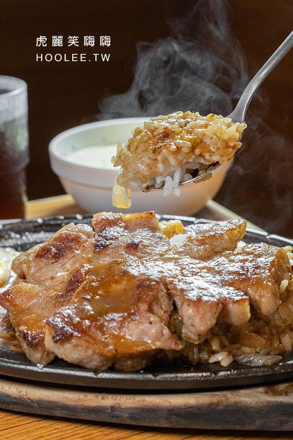 秋庭牛排 高雄平價牛排推薦 三民區 厚片梅花豬排 150元 鐵板飯+蘑菇醬