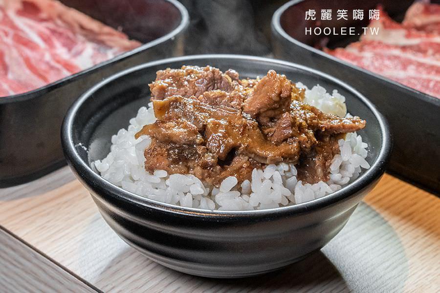 肉肉屋火鍋吃到飽 高雄 牛肉燥飯