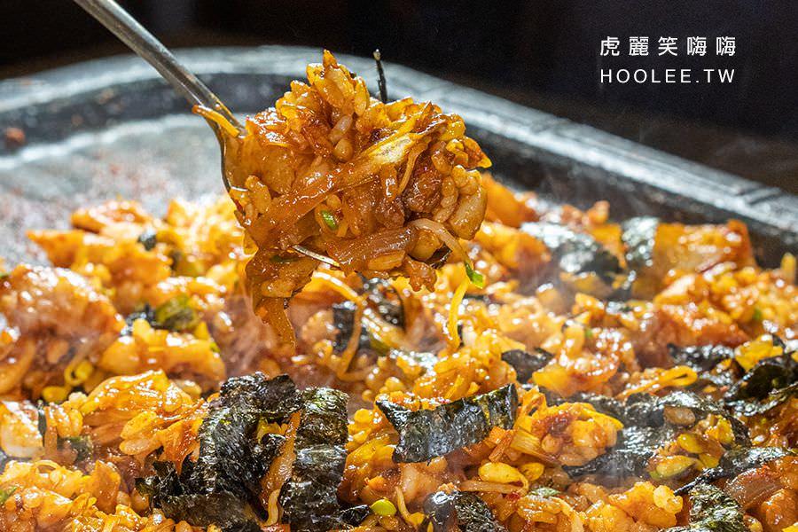 水刺床韓式烤肉餐廳 青海店 高雄韓式燒肉 辣炒魷魚豬五花 套餐附白飯