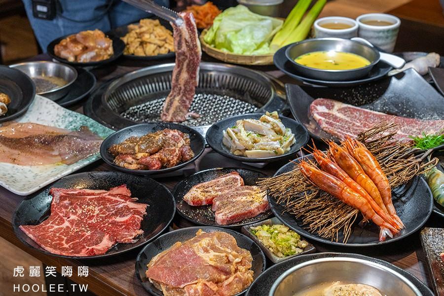 澤野燒肉屋 高雄燒肉吃到飽