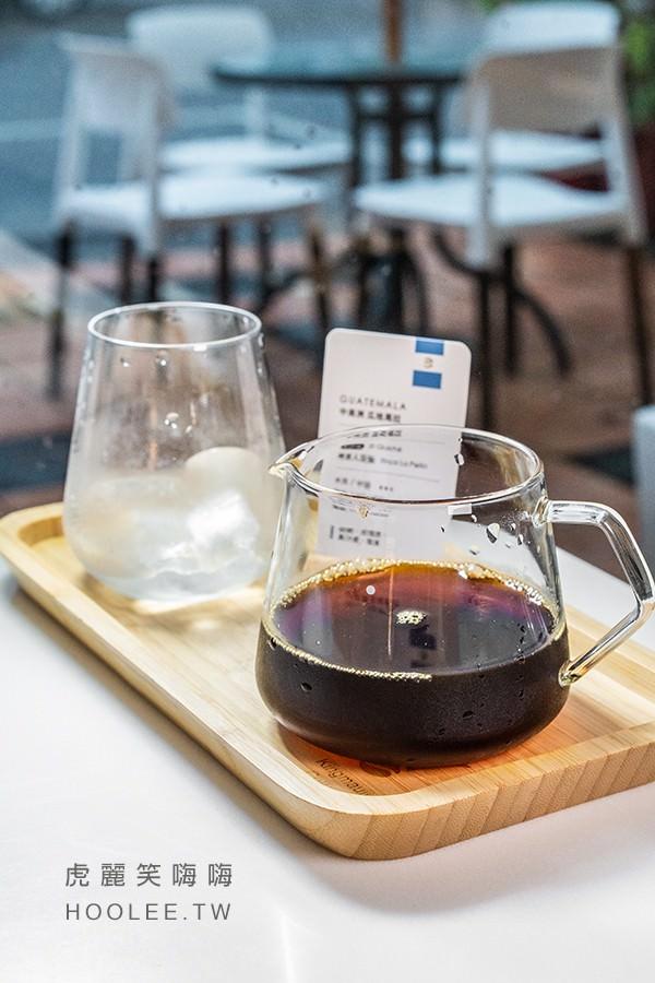 金茂宜咖啡 文濱店 高雄咖啡店推薦 手沖咖啡 中美洲 瓜地馬拉 120元