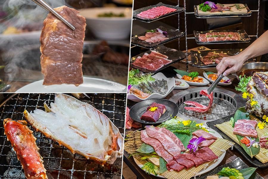 秘町炭火燒肉 高雄燒肉吃到飽