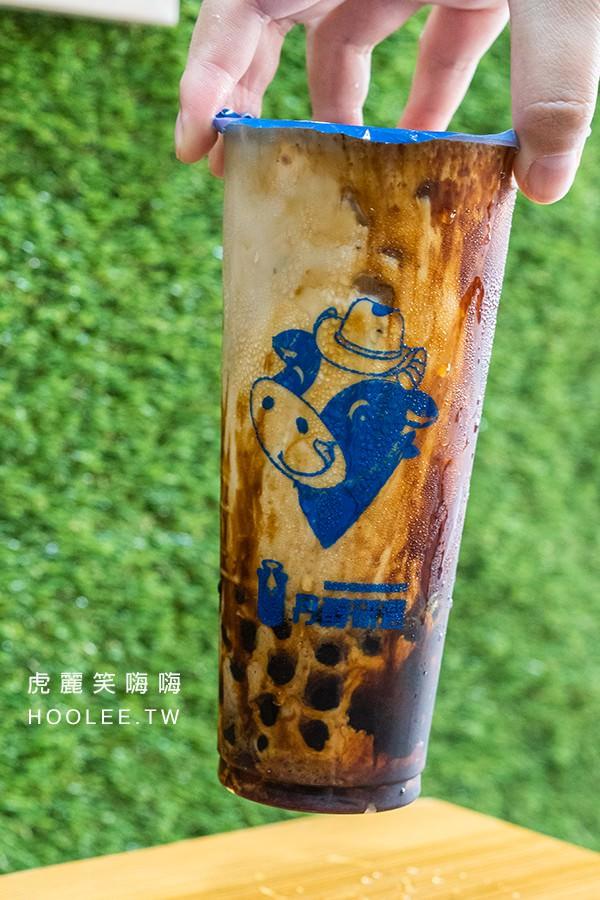 丹醇研選 高雄飲料推薦 牧場直營 丹醇鮮乳+手工黑糖珍珠 L杯 70元