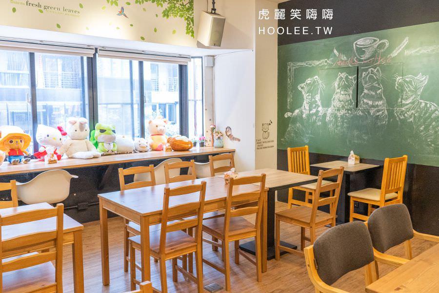 Awake Coffee 巨蛋店 高雄咖啡店