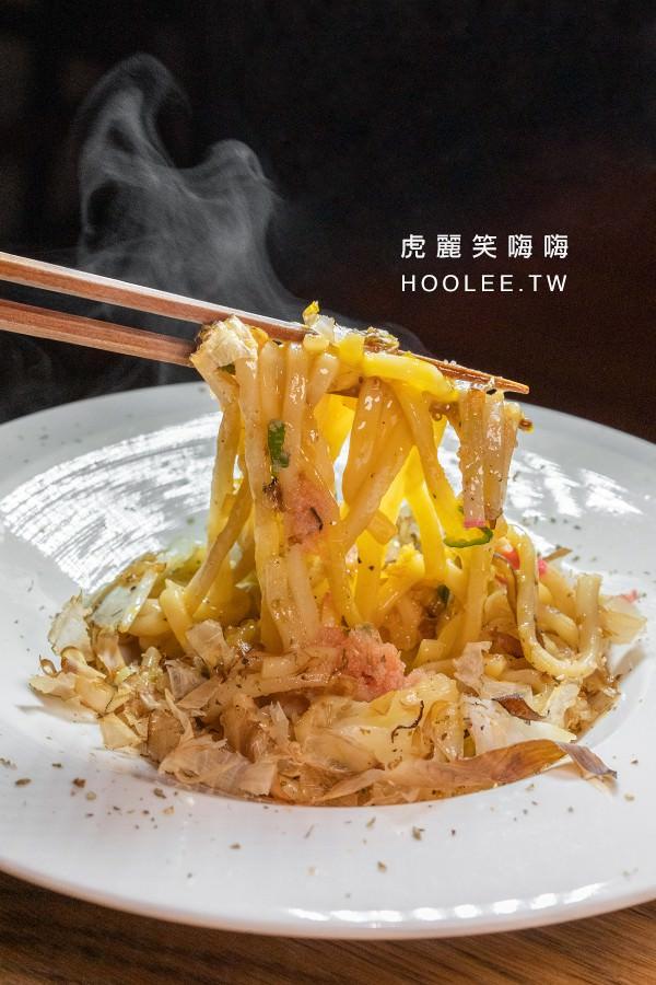 驀然日式餐酒館 高雄宵夜 明太子烏龍麵 260元