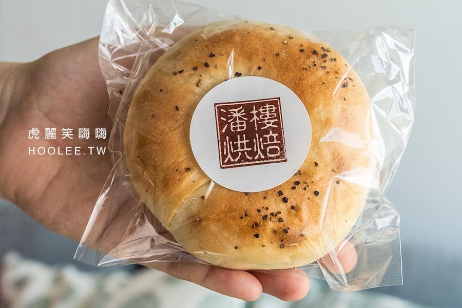 潘樓烘焙 屏東麵包推薦 歐式麵包 咖喱雞貝果 60元