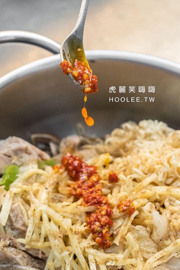 鮮鹽堂泰式鹽水雞 福山店 高雄鹽水雞推薦 火工辣醬(搭贈細削筍絲)