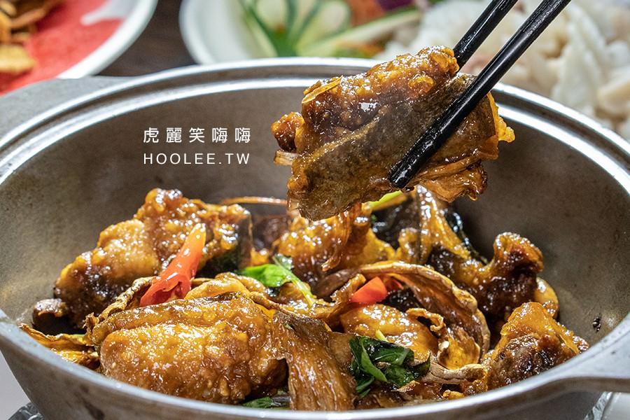 Kk平價海鮮燒烤餐廳 高雄宵夜熱炒推薦 三杯滑水 350元