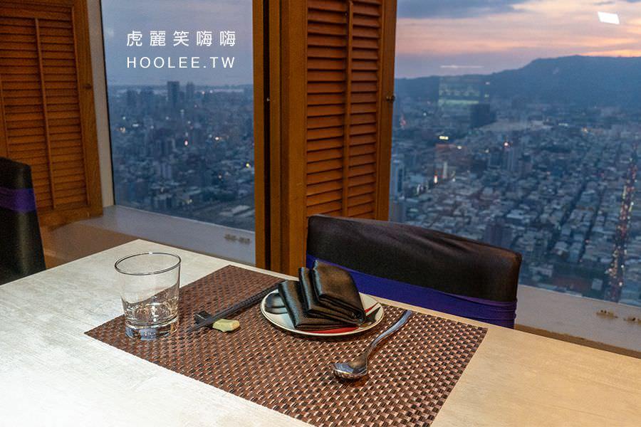 融中式新作 高雄景觀餐廳