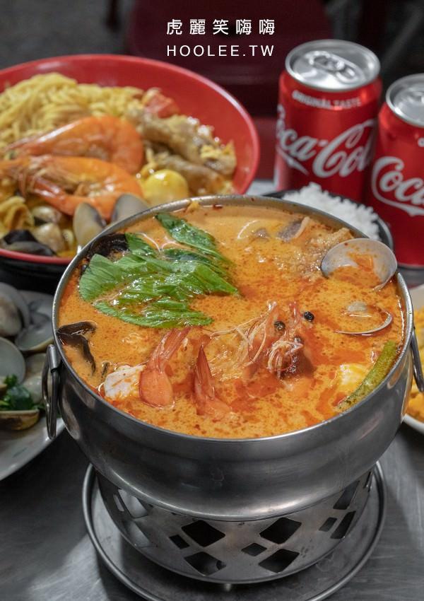 九棠叻沙麵 南洋風味新加坡叻沙 鳳山美食 原味叻沙鍋 150元 副食可選白飯/冬粉,或+5元換王子麵
