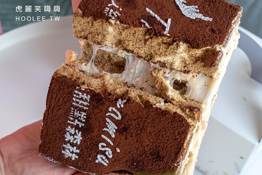 朵玫絲甜點森林 高雄古早味蛋糕推薦 拔絲提拉米蘇 禮盒 320元