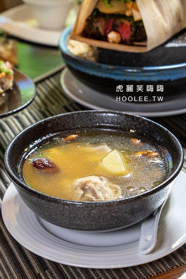 秘境和洋創作料理 高雄日本料理推薦 秘境套餐 1000元/人 虎鰻巴西蘑菇燉山藥雞湯
