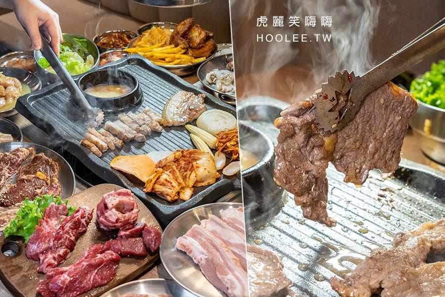 好韓燒 韓式燒肉吃到飽 屏東韓式吃到飽