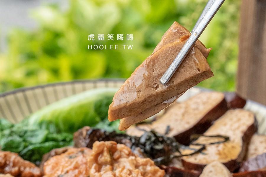 入素蔬食滷味 高雄素食推薦 素食滷味