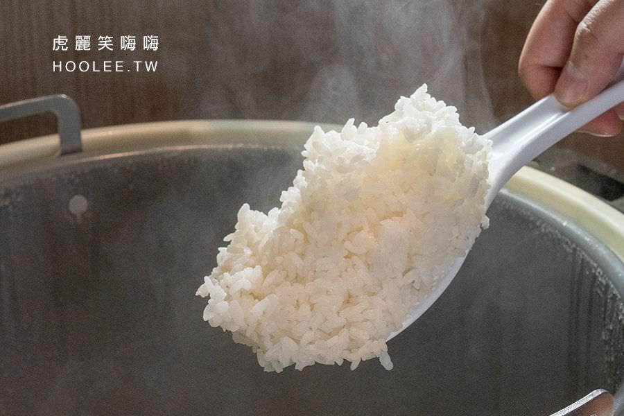 塔斯麻鍋物料理 高雄麻辣鍋推薦 白飯、粥無限量供應