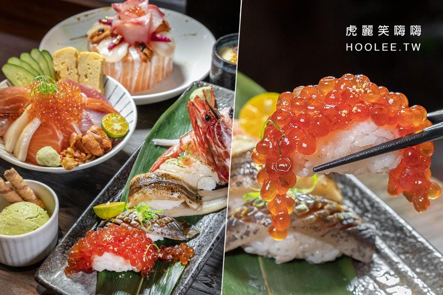 錵鑶和風居家料理 高雄日本料理
