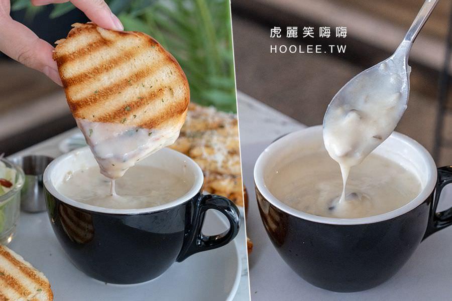 夏佐廚房 高雄義大利麵 早午餐推薦 濃湯+麵包+沙拉 69元