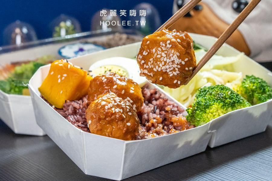 每一天減醣健康廚房 鳳山 健康餐盒 義式肉丸子 90元